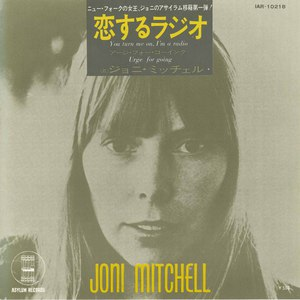45 joni mitchell you turn me on im radio japan pic sleeve front