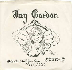 45 jay gordon pic sleeve front