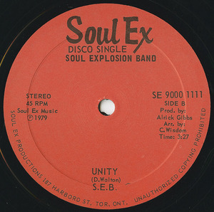 Soul explosion band too much confusion label 02 %28mint version%29