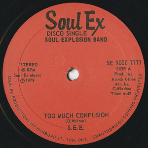 Soul explosion band too much confusion label 01 %28mint version%29