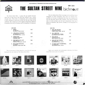 Sultanstreet lpcd graphic a back