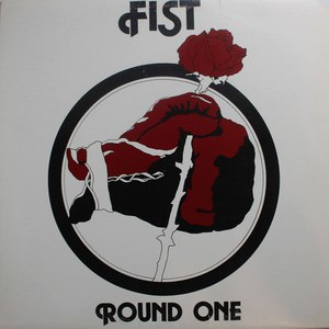 Fist round one 1st press