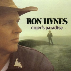 Ron hynes cryer s paradise artwork