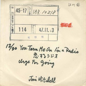 45 joni mitchell you turn me on im radio urge for going test press japan
